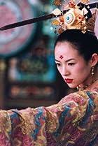 Image of Xiao Mei
