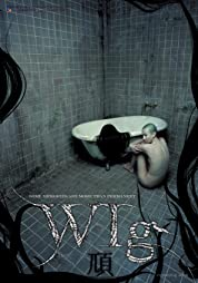The Wig poster