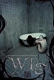 Gabal(2005) Poster - Movie Forum, Cast, Reviews
