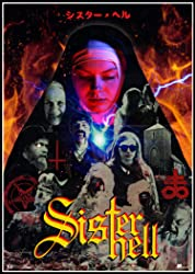 Sister Hell (2015)