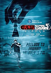 Jawaan Full Movie Watch Online Free