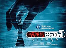 Jawaan Telugu Movie 2017
