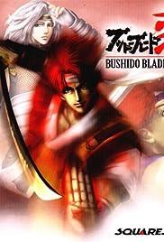 Bushido Blade 2 Poster