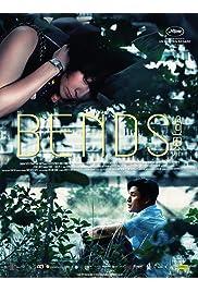 Watch Movie Bends (2013)