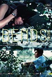 Bends Poster