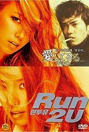 Run 2 U Poster