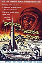 Image of Journey to the Seventh Planet