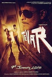 Tevar(2015) Poster - Movie Forum, Cast, Reviews