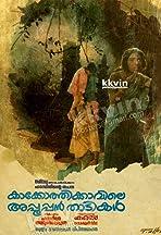 Kakkothi Kaavile Appoppan Thaadikal