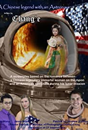Who Is Chang'e - A Lady on the Moon Poster