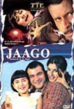 Primary image for Jaago