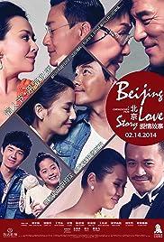 Bei Jing ai qing gu shi(2014) Poster - Movie Forum, Cast, Reviews
