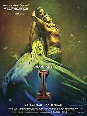 I. (2015) Download on Vidmate