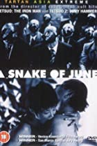 A Snake of June (2002) Poster