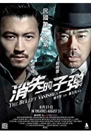 Nonton Film The Bullet Vanishes (2012)