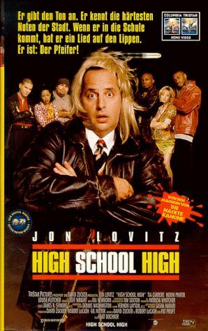 High School High (1996)