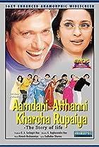 Image of Aamdani Atthanni Kharcha Rupaiya
