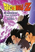 Image of Dragon Ball Z: Bardock - The Father of Goku