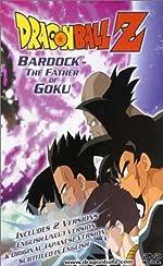 Dragon Ball Z Bardock The Father of Goku(2001)