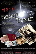 Image of Seoul Train
