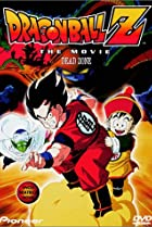 Image of Dragon Ball Z: Dead Zone