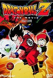 Dragon Ball Z: Dead Zone Poster