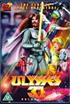 Primary image for Ulysses 31