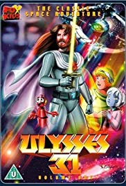 Ulysse 31 Poster - TV Show Forum, Cast, Reviews