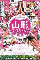 Image of Yamagata Scream
