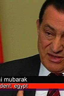 Hosni Mubarak Picture