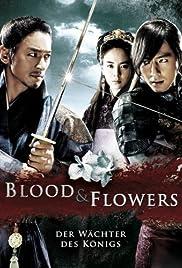 Watch Movie A Frozen Flower (2008)