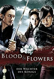 Ssang-hwa-jeom(2008) Poster - Movie Forum, Cast, Reviews