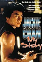 Image of Jackie Chan: My Story