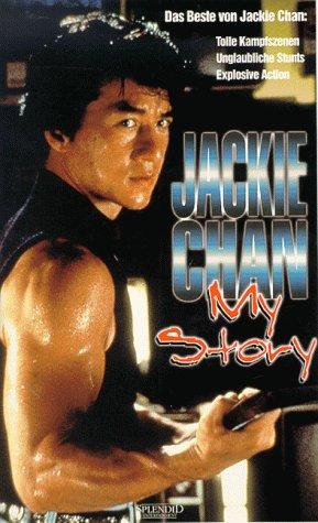 Jackie Chan: Mi historia ()
