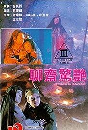 Liu jai ging yim Poster