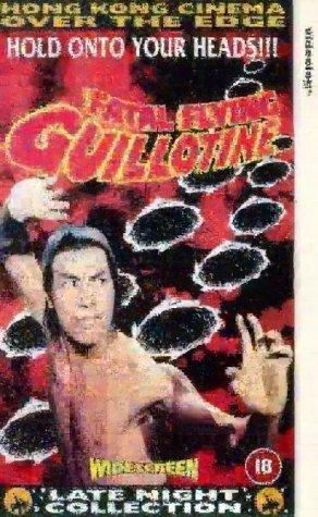 Fatal Flying Guillotine (1977)