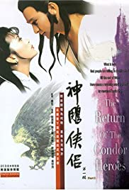 Return of the Condor Heroes Poster