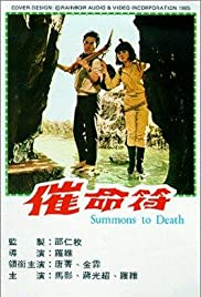 Summons to Death Poster