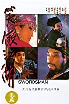 Image of The Swordsman