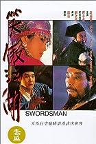 Image of The Swordsman