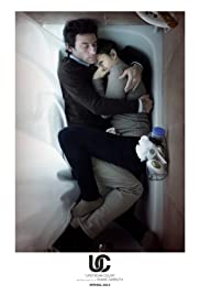 Watch Movie Upstream Color (2013)
