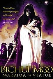 Bichunmoo(2000) Poster - Movie Forum, Cast, Reviews