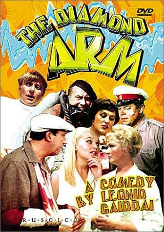 Brilliantovaya ruka (1969)