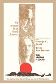 The Savage Is Loose (1974) Poster - Movie Forum, Cast, Reviews