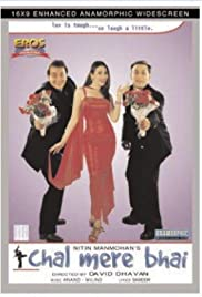 Chal Mere Bhai (2000) Poster - Movie Forum, Cast, Reviews