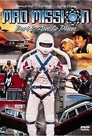 Mad Mission Part 2: Aces Go Places(1983) Poster - Movie Forum, Cast, Reviews