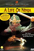 Image of Deadly Life of a Ninja