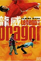 Image of Legend of the Dragon
