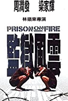 Image of Prison on Fire