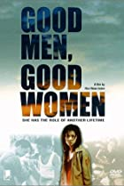 Image of Good Men, Good Women